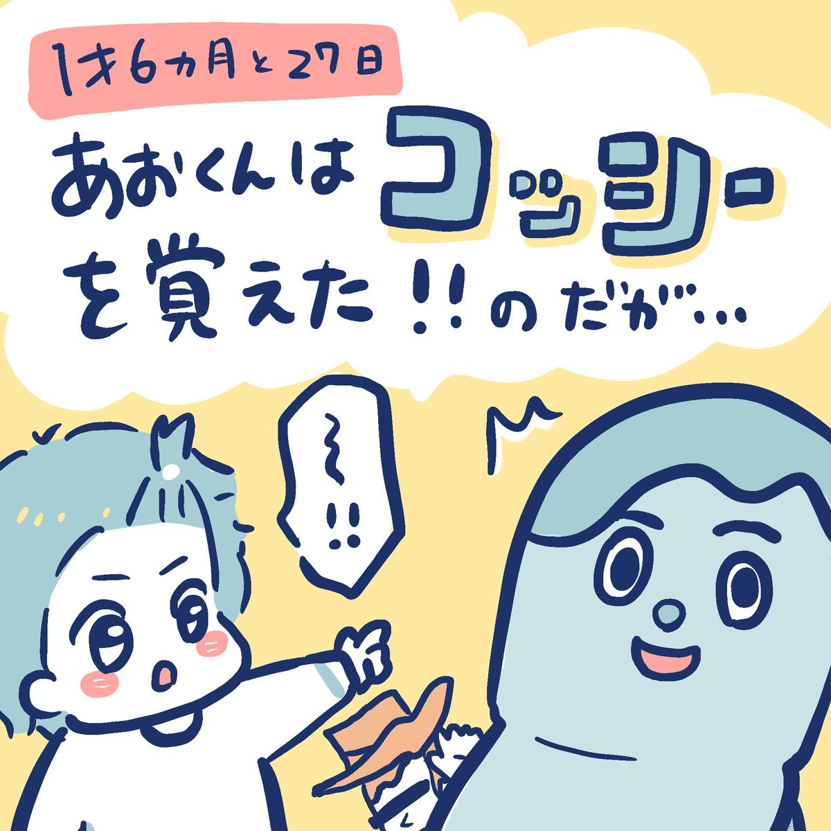 f:id:yantyakiroku:20200418163758j:plain