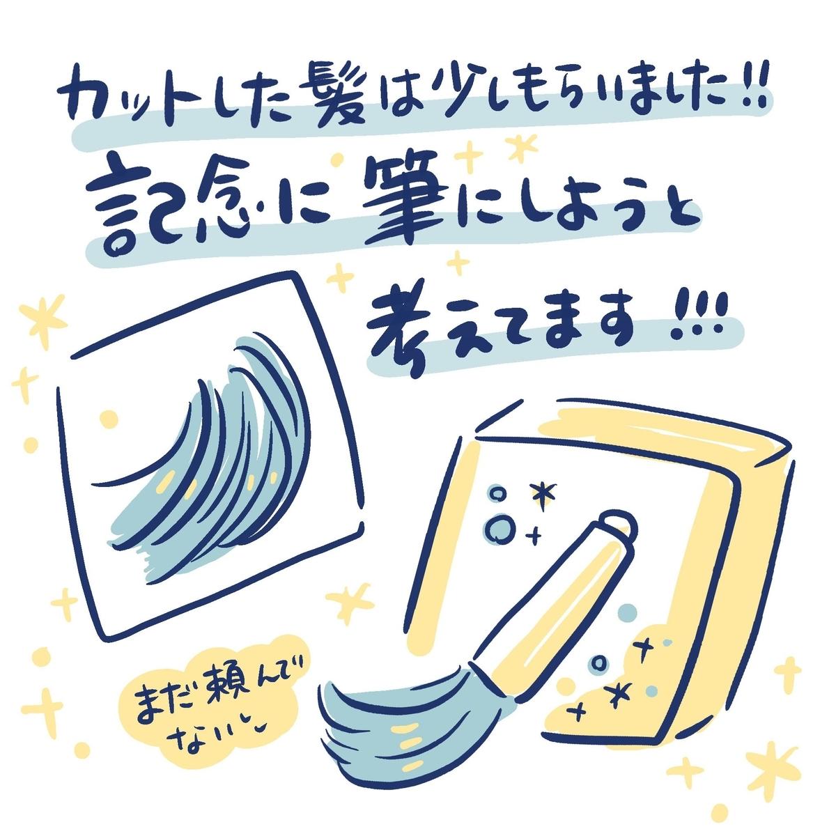 f:id:yantyakiroku:20200421150452j:plain