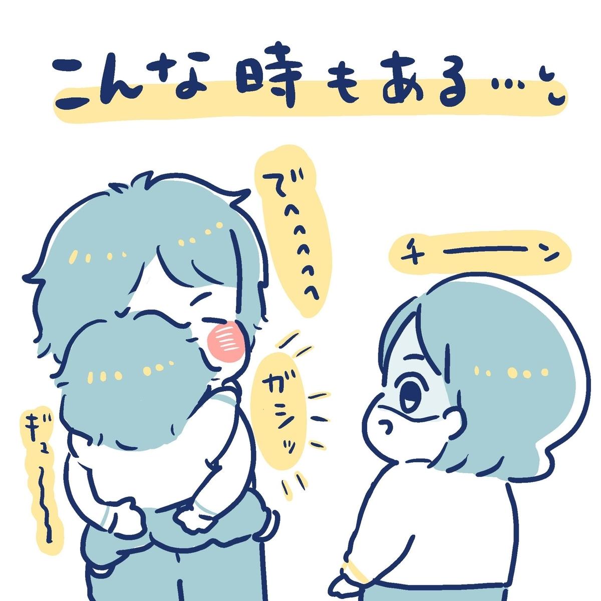 f:id:yantyakiroku:20200421150521j:plain