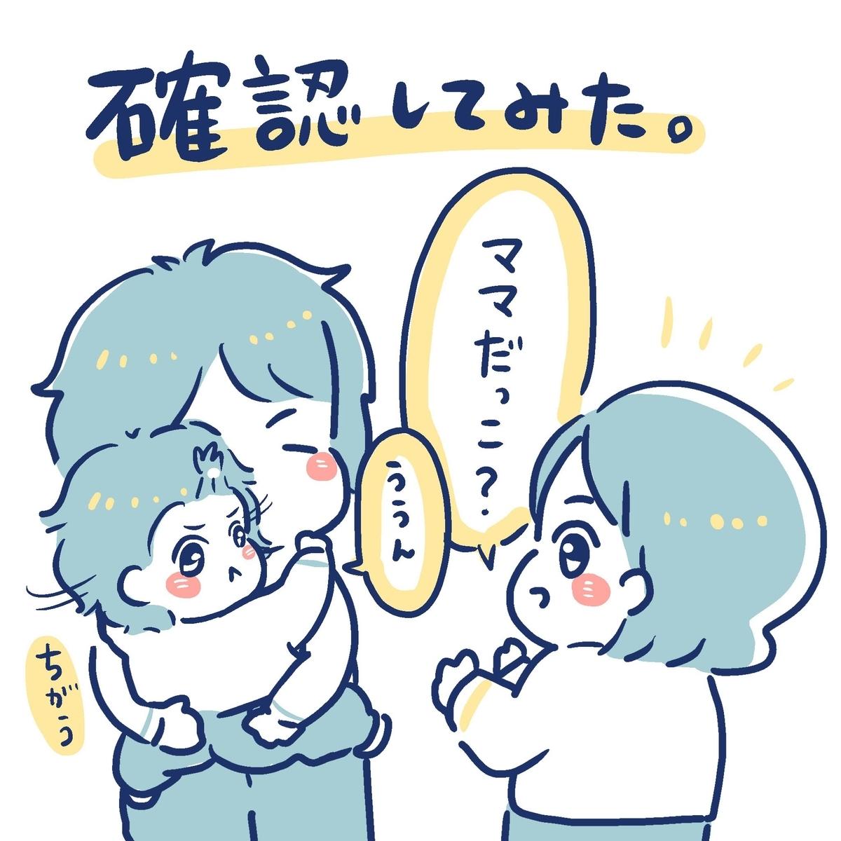 f:id:yantyakiroku:20200421150531j:plain