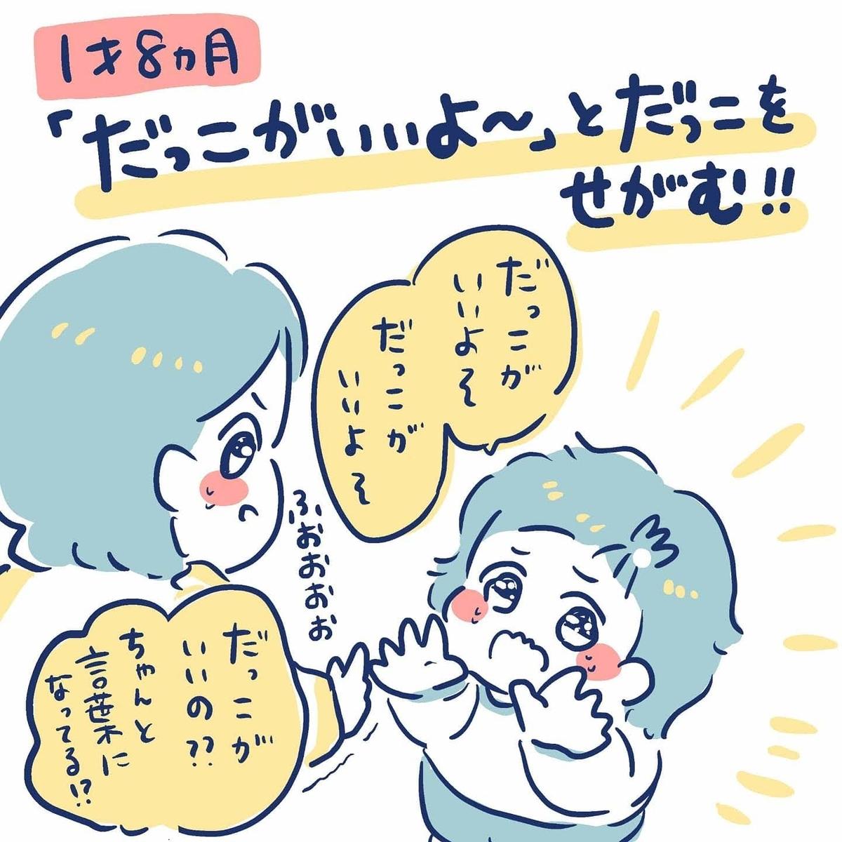 f:id:yantyakiroku:20200421150542j:plain