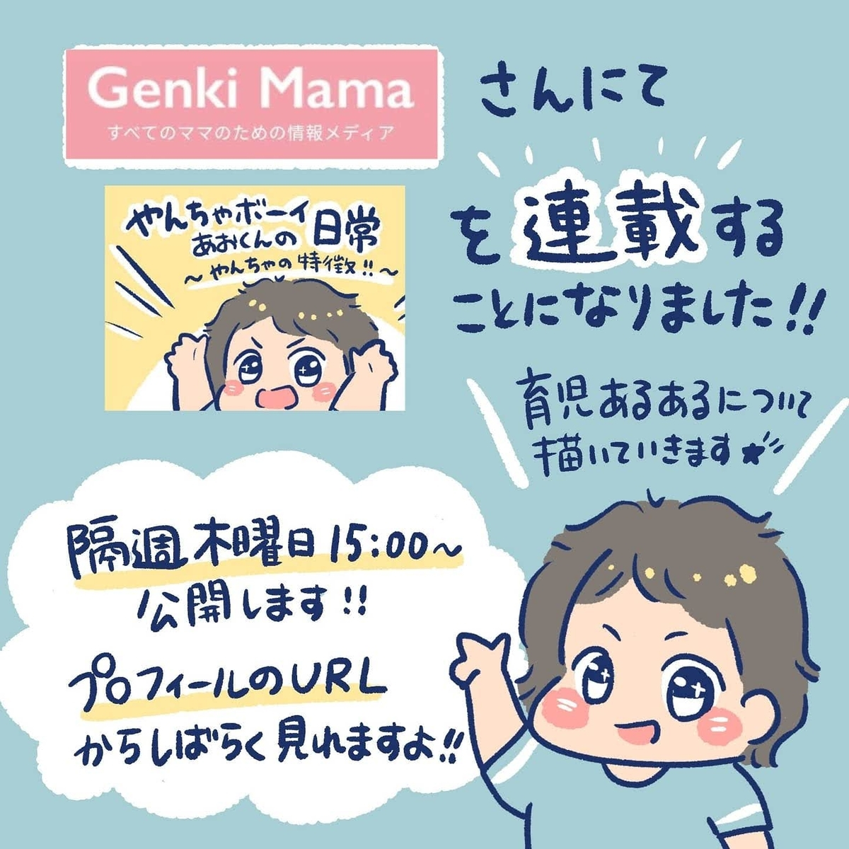 f:id:yantyakiroku:20200604235325j:plain