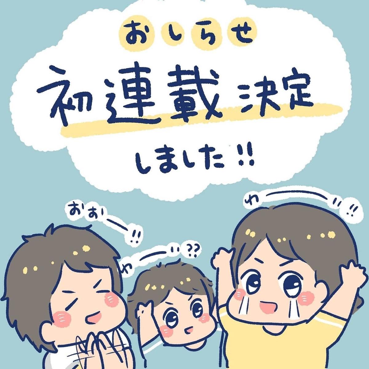 f:id:yantyakiroku:20200604235328j:plain