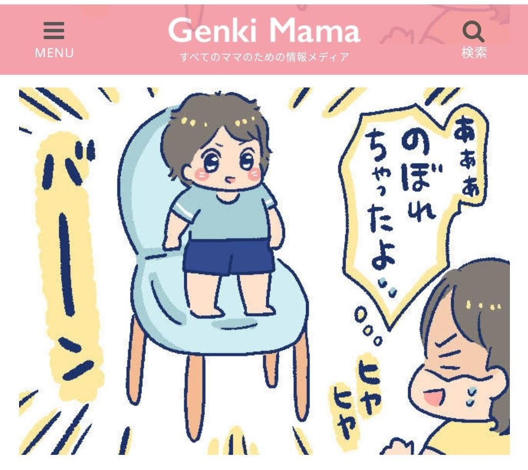 f:id:yantyakiroku:20200622194855j:plain