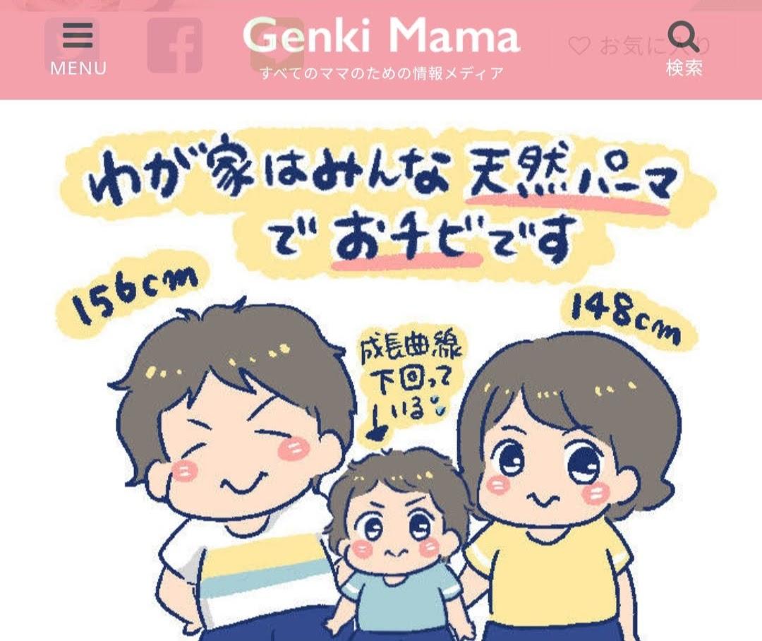 f:id:yantyakiroku:20200702160009j:plain