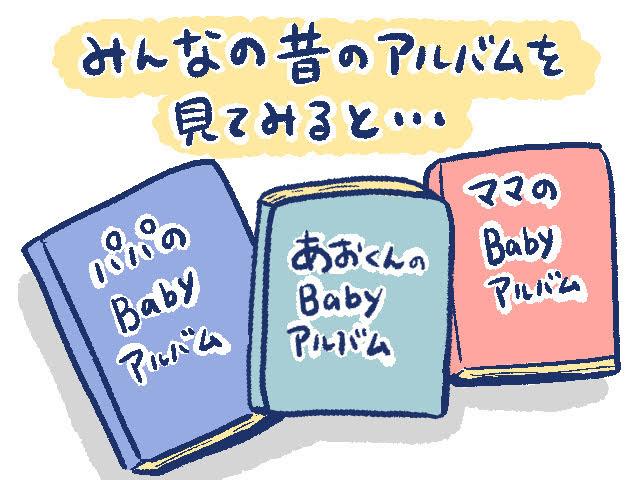 f:id:yantyakiroku:20200702160443j:plain