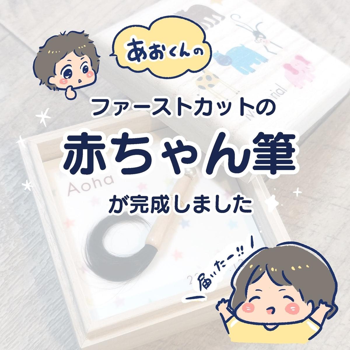 f:id:yantyakiroku:20200709225019j:plain