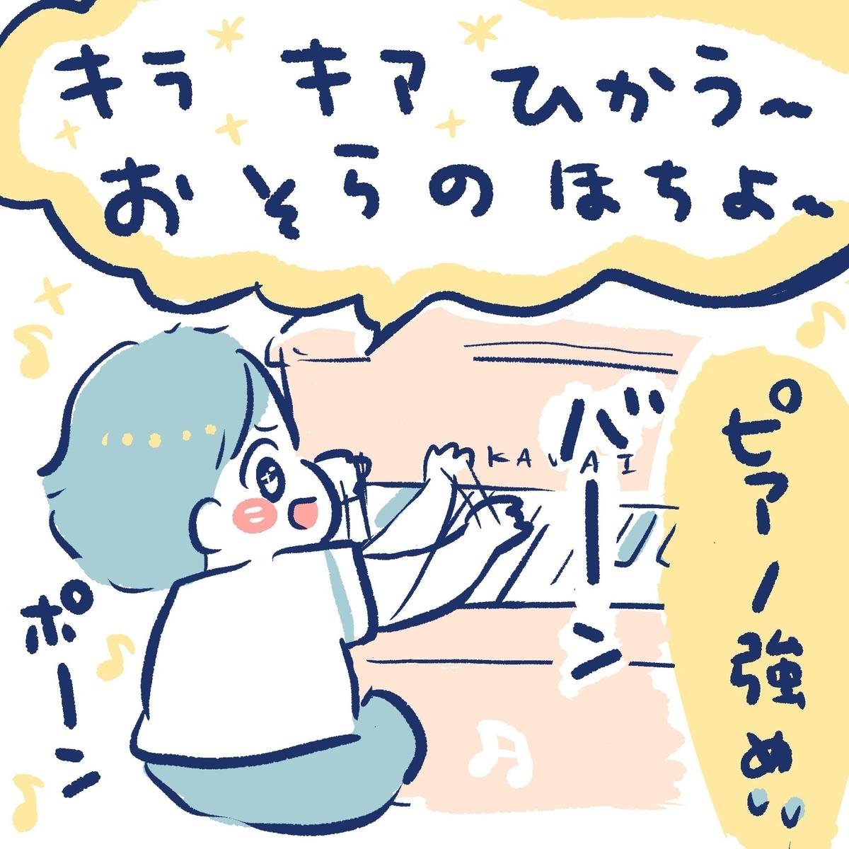 f:id:yantyakiroku:20200713230713j:plain