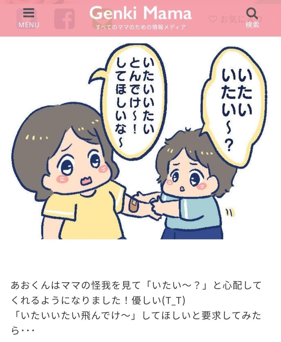 f:id:yantyakiroku:20200716113105j:plain