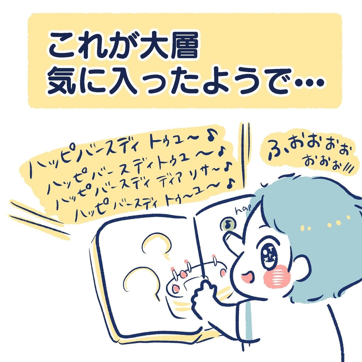 f:id:yantyakiroku:20200717132407j:plain