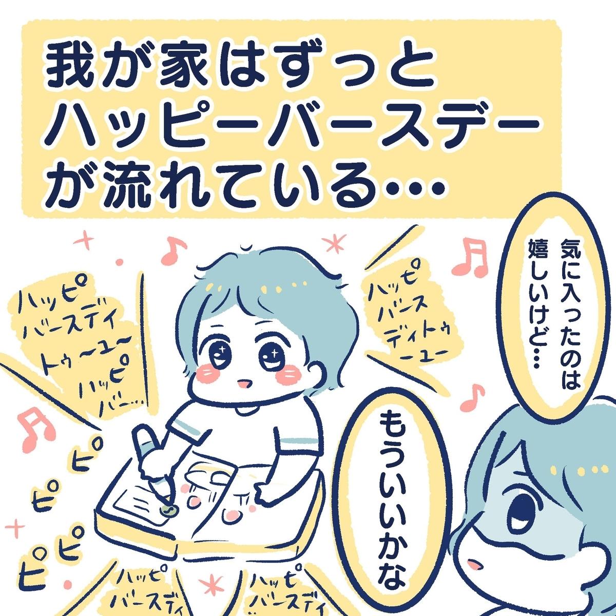 f:id:yantyakiroku:20200717132414j:plain