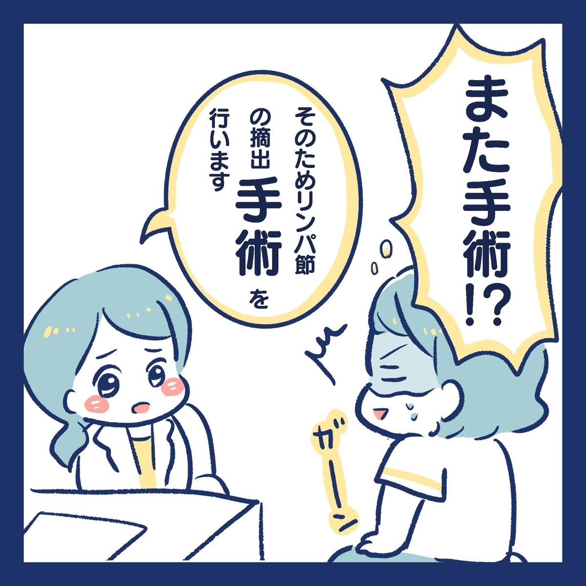 f:id:yantyakiroku:20200722144621j:plain