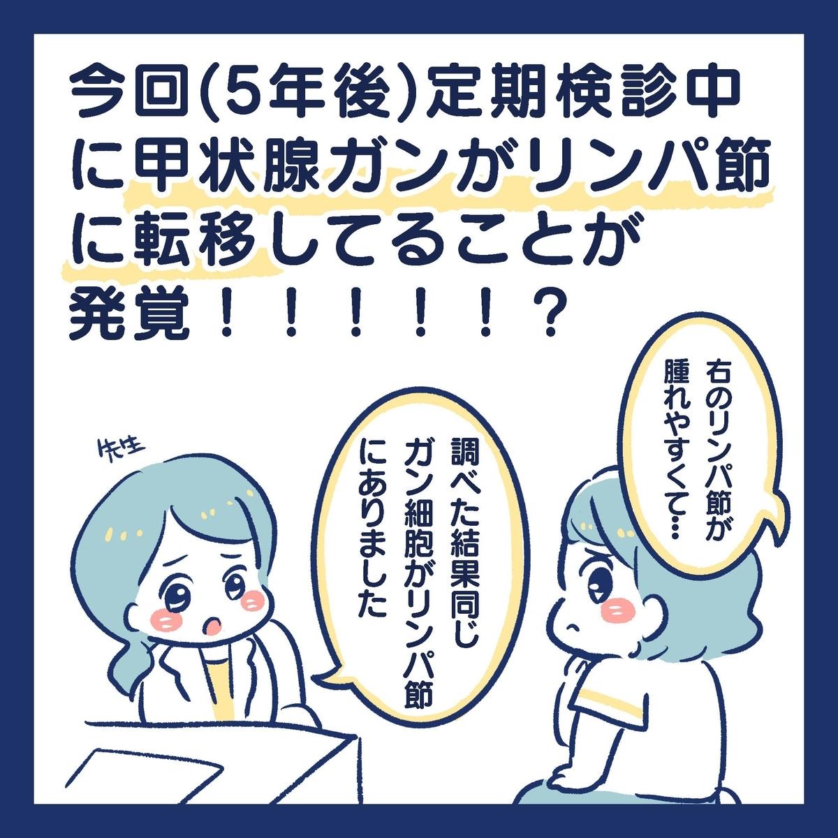 f:id:yantyakiroku:20200722144626j:plain