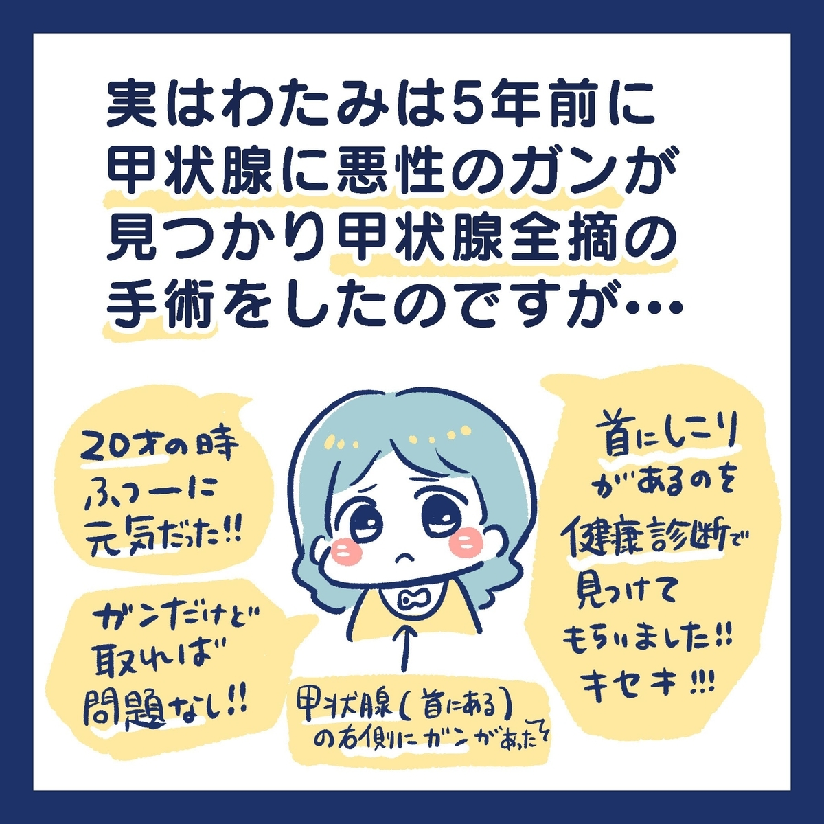 f:id:yantyakiroku:20200722144632j:plain