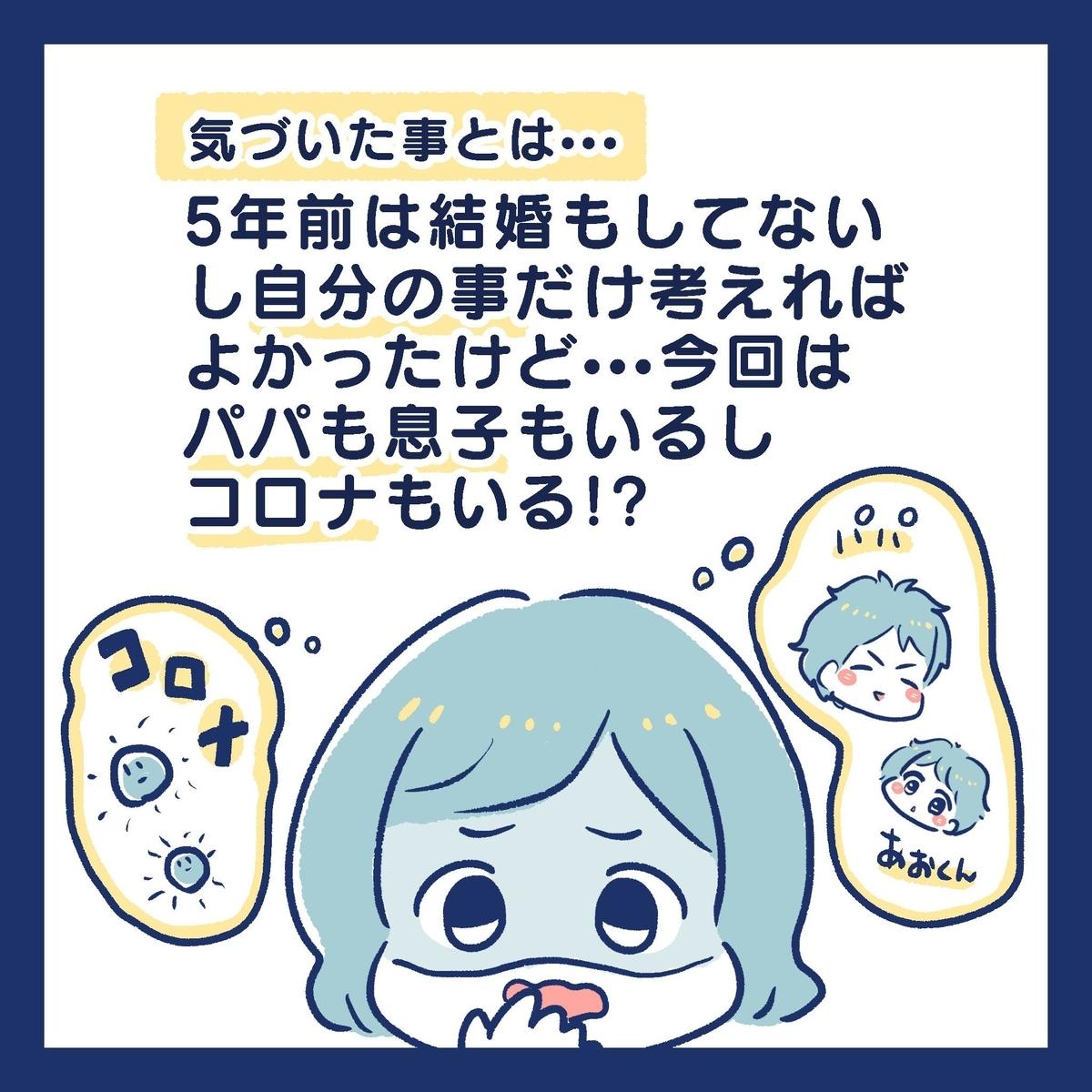 f:id:yantyakiroku:20200722153139j:plain