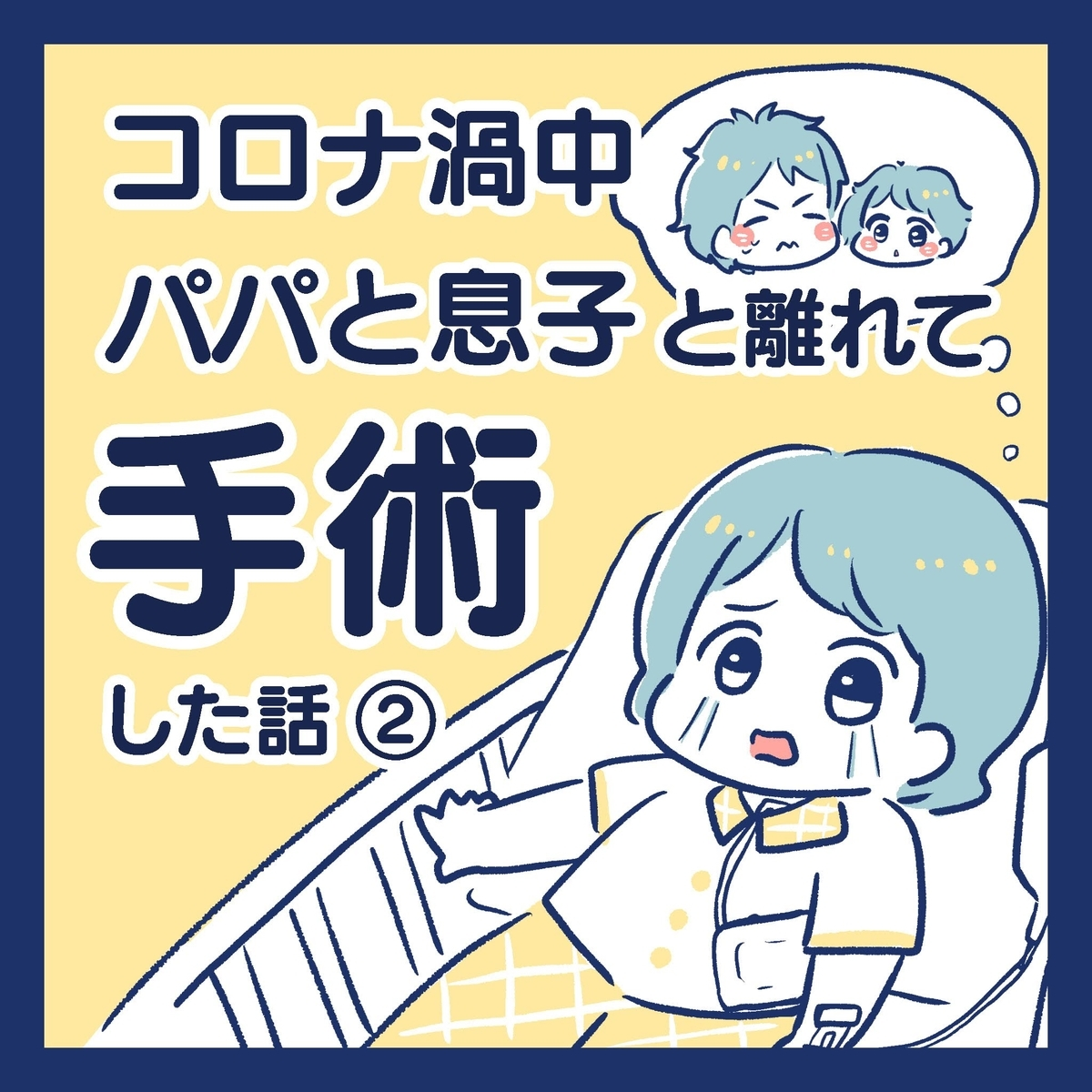 f:id:yantyakiroku:20200722153145j:plain