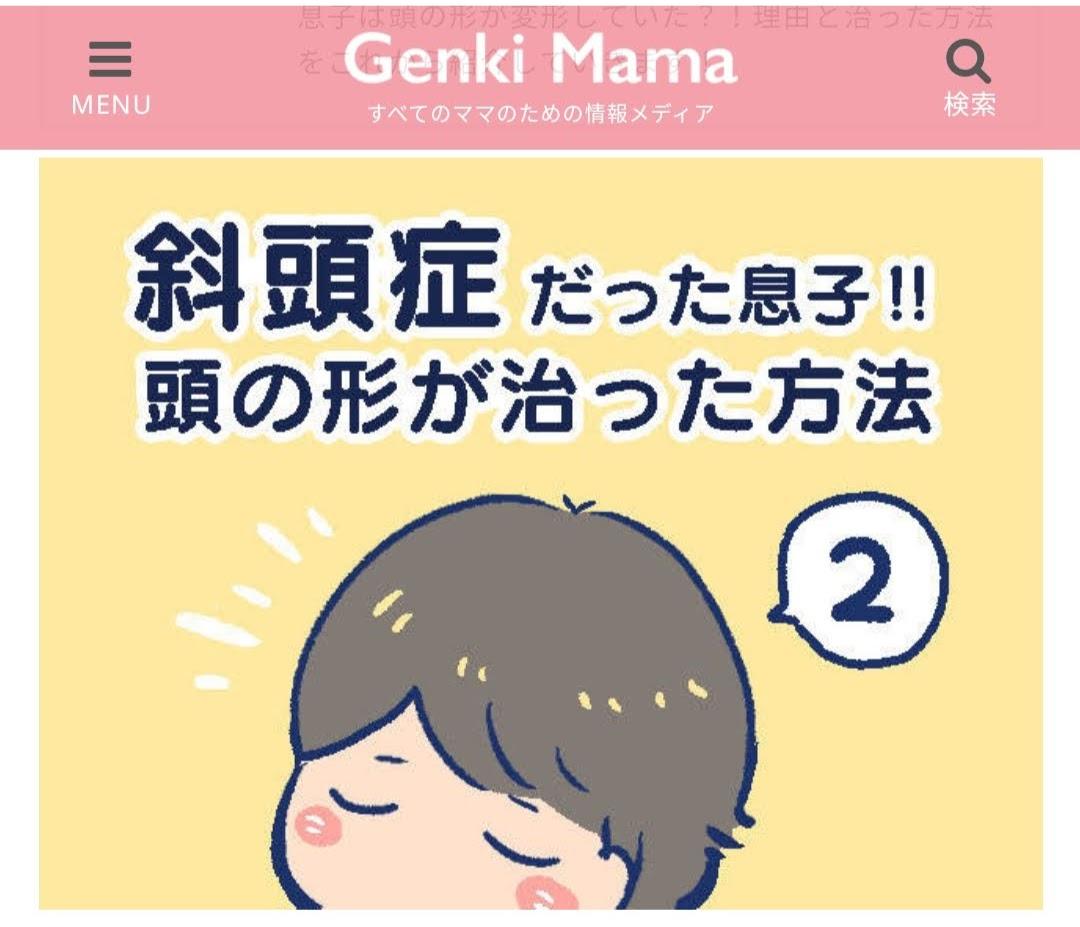 f:id:yantyakiroku:20200827111859j:plain