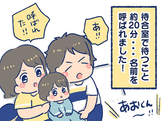 f:id:yantyakiroku:20200924131816j:plain