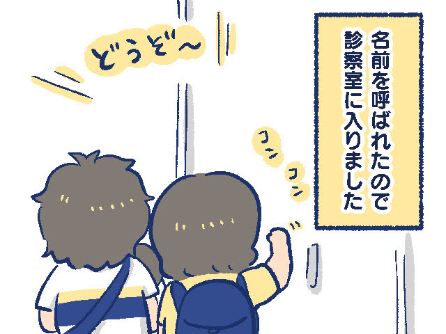 f:id:yantyakiroku:20200928134948j:plain
