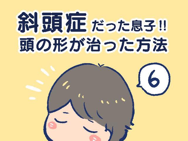 f:id:yantyakiroku:20200928134951j:plain