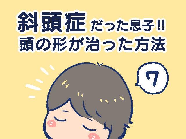 f:id:yantyakiroku:20201006170252j:plain