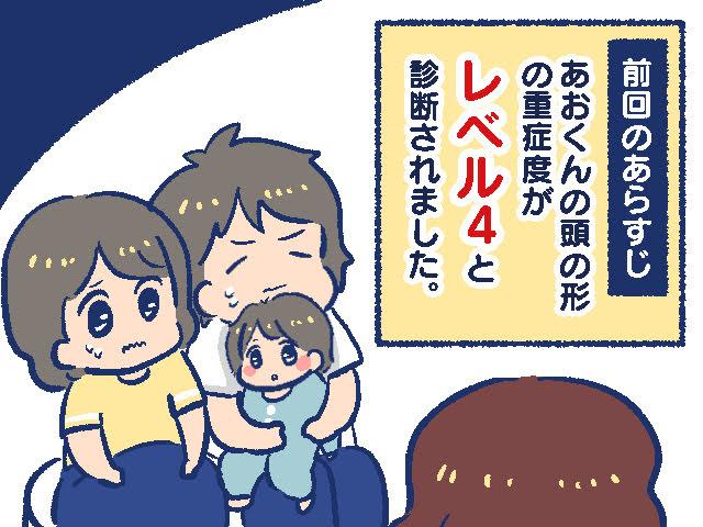 f:id:yantyakiroku:20201006170305j:plain