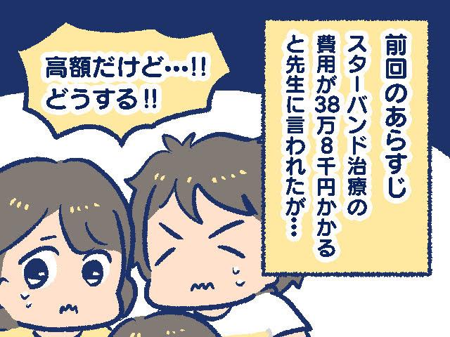 f:id:yantyakiroku:20201014231929j:plain
