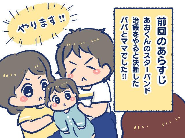 f:id:yantyakiroku:20201027235908j:plain