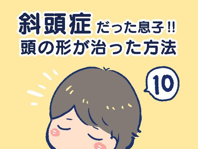 f:id:yantyakiroku:20201028001847j:plain