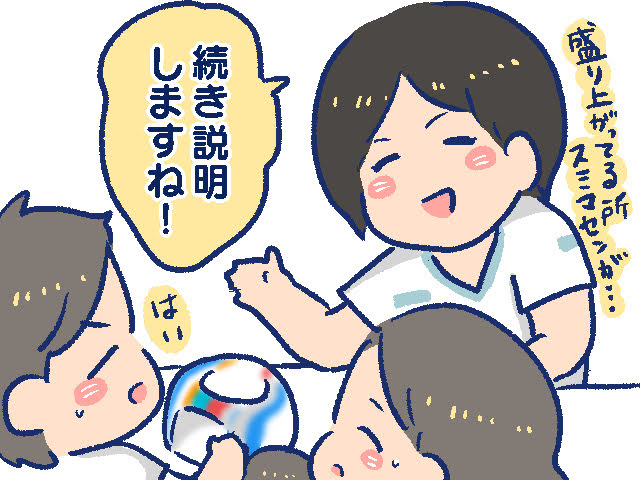 f:id:yantyakiroku:20201028001851j:plain