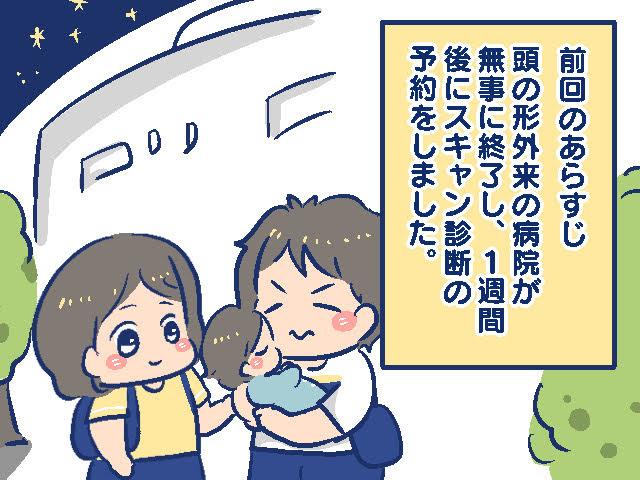 f:id:yantyakiroku:20201111112540j:plain