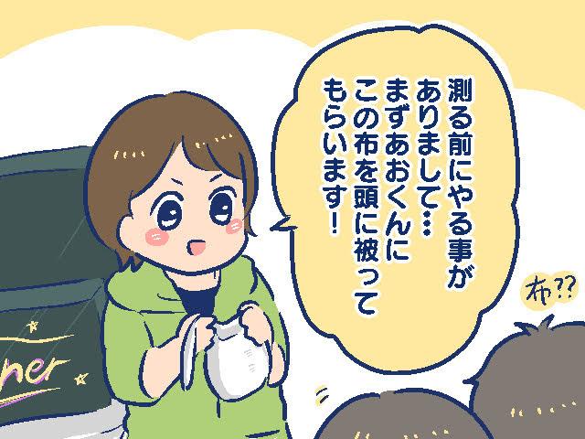 f:id:yantyakiroku:20201111113822j:plain