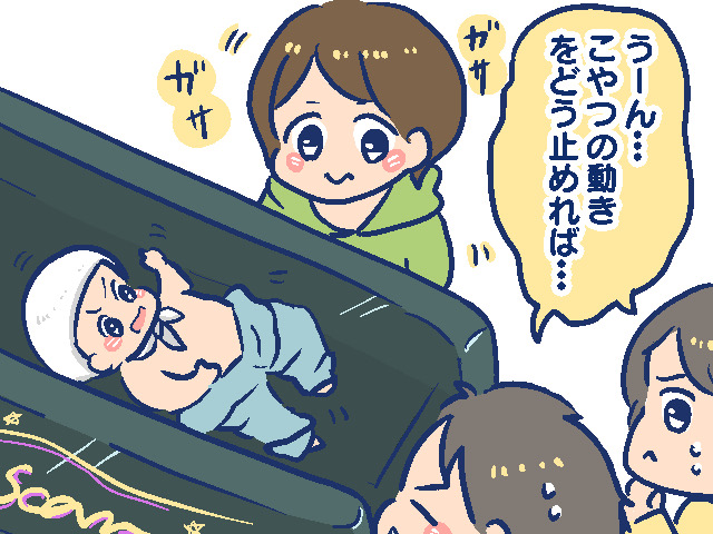 f:id:yantyakiroku:20201125144940j:plain
