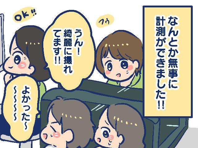 f:id:yantyakiroku:20201130162215j:plain