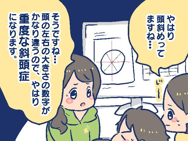 f:id:yantyakiroku:20201207155011j:plain