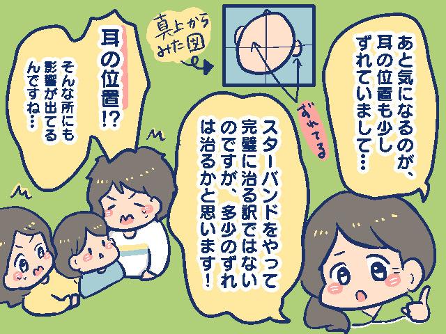 f:id:yantyakiroku:20201207155037j:plain