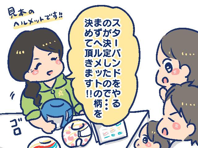 f:id:yantyakiroku:20201215134247j:plain