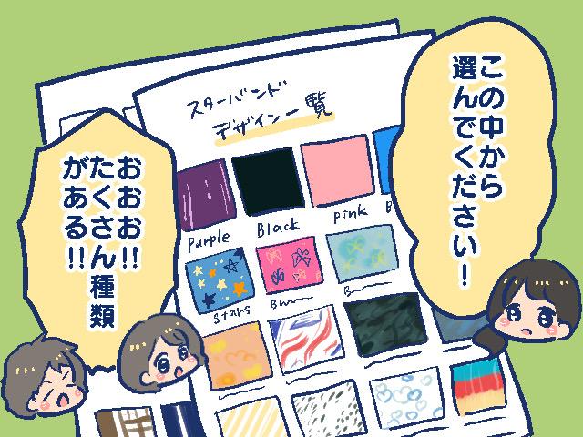 f:id:yantyakiroku:20201215134308j:plain