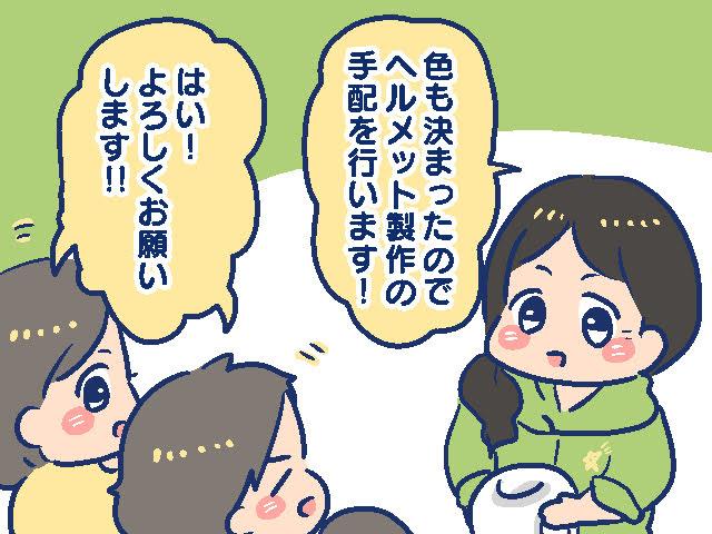 f:id:yantyakiroku:20201222000837j:plain