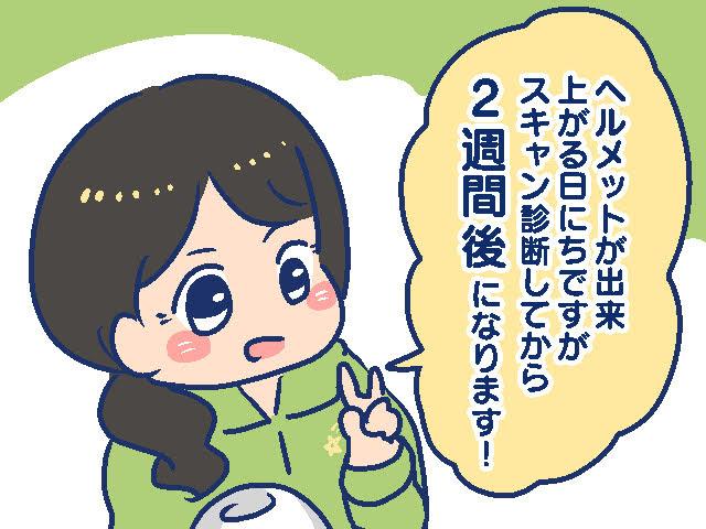 f:id:yantyakiroku:20201222000840j:plain