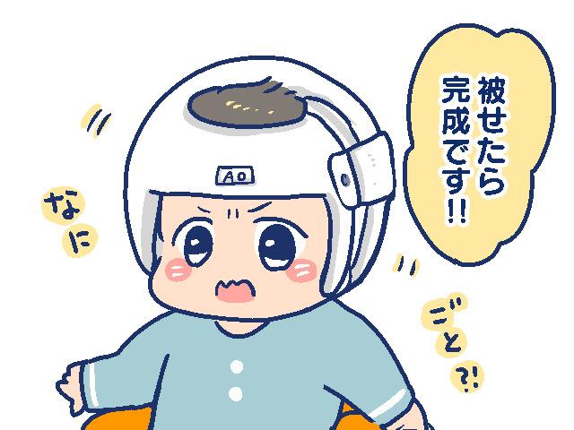 f:id:yantyakiroku:20210115000754j:plain