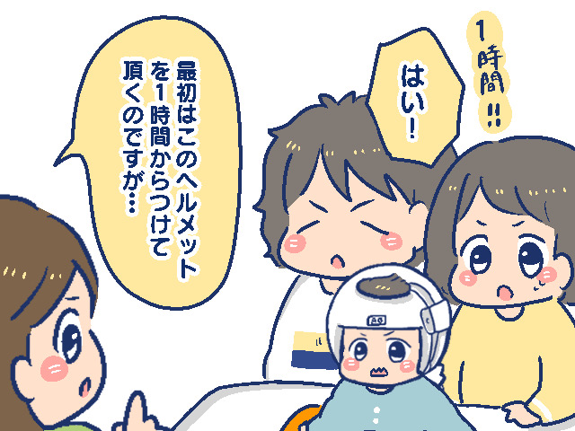 f:id:yantyakiroku:20210119173701j:plain