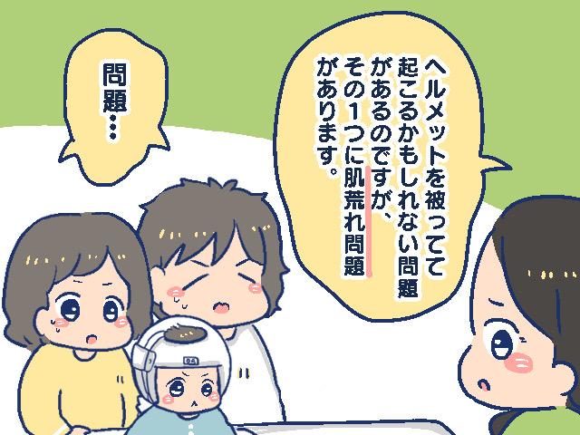 f:id:yantyakiroku:20210120131637j:plain