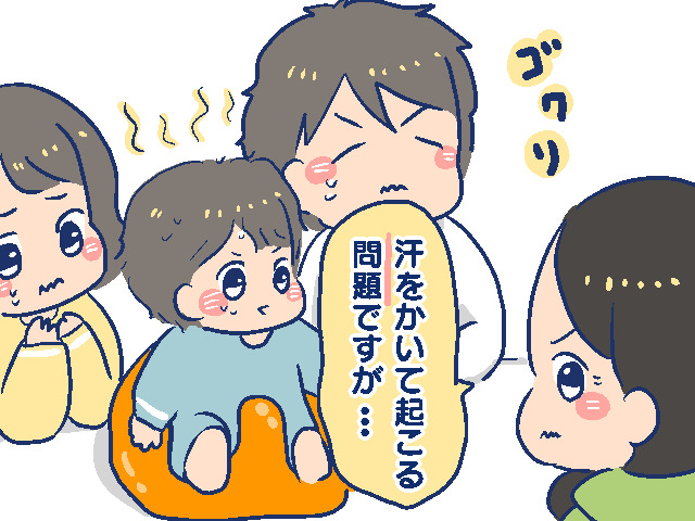 f:id:yantyakiroku:20210129162940j:plain