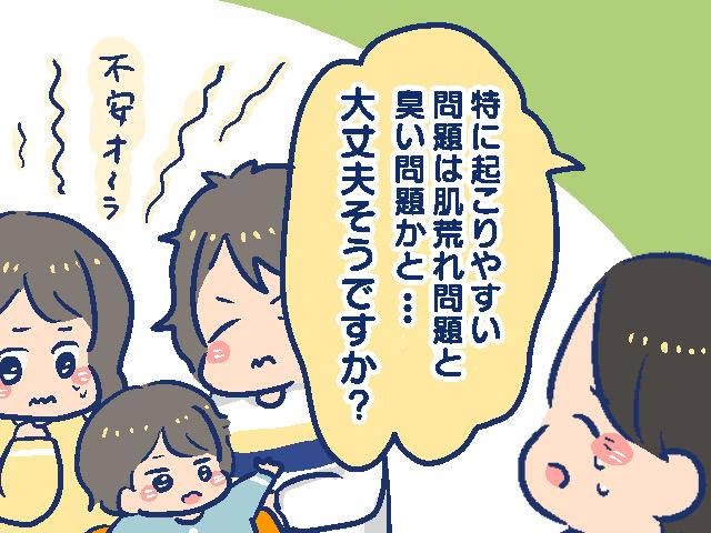f:id:yantyakiroku:20210202133827j:plain
