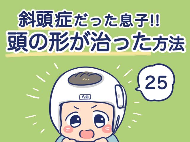 f:id:yantyakiroku:20210209161757j:plain