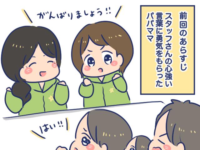 f:id:yantyakiroku:20210209161802j:plain