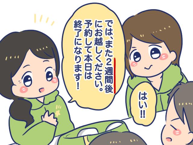 f:id:yantyakiroku:20210214184557j:plain