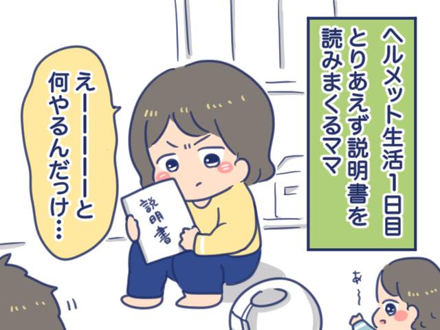 f:id:yantyakiroku:20210226132151j:plain