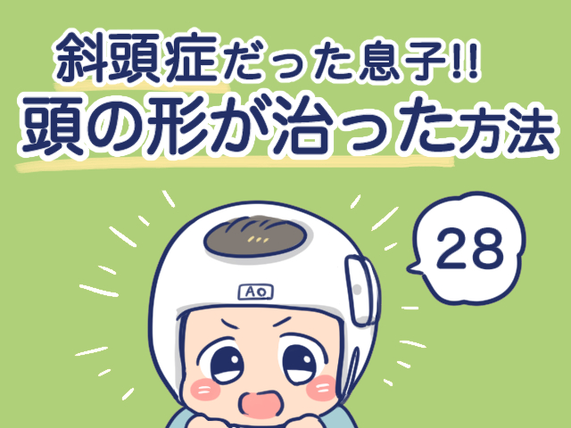 f:id:yantyakiroku:20210316162346j:plain